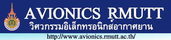 www.avionics.rmutt.ac.th